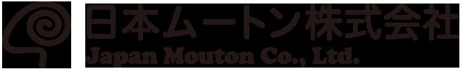 毛皮,皮,本皮,動物皮,革,ムートン,リフォーム,クリーニング,ラグ,ファー,日本ムートン株式会社,日本ムートン,毛皮リフォーム,丸子工場,ムートンクリーニング,羊毛,ミンク,フォックス